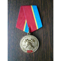 Медаль юбилейная. Пожарная охрана города Миасса 110 лет. 1904-2014. МЧС. Латунь.