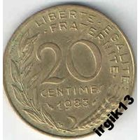 20 сантимов 1983 г. Франция.