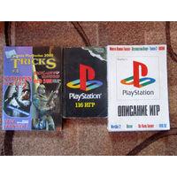 Каталоги Playstation и Dreamcast