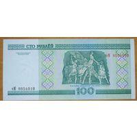 100 рублей 2000 года, серия еМ - UNC (снизу вверх)