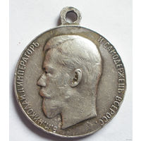 Медаль За усердие (до 1904 г)