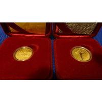 """Грунвальдская бітва. 600 год (""""Грюнвальдская битва. 600 лет""""), золото , комплект из 2  золотых монет , 50 руб + 20 р.  золото , 900 проба , тираж всего 500 шт. !"""