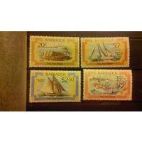 Корабли, флот, транспорт, парусники, марки, Барбадос