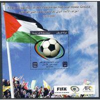 2013 Палестина 284 / B36 Надпечатка 250 / B30 - Футбол / ФИФА
