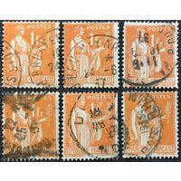 ЦІКАВІЦЬ АБМЕН! 1933, Мір, 1 франк