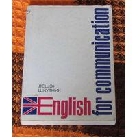 Английский для общения