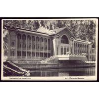 Гостиница на озере Рица