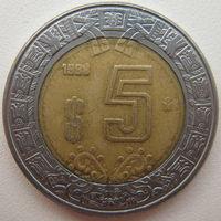 Мексика 5 песо 1998 г. (g)