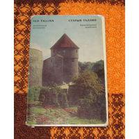 Старый Таллин - набор открыток