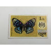 Бутан 1975. Бабочки