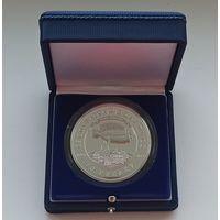Футляр для монеты День Ангела с капсулой 58.00 mm темно-синий с кнопочным замком