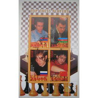 Марки Руанда 2010 г. Шахматисты. Цена за блок (g)