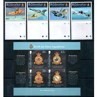 Авиация Гибралтар 2012 год серия из 4-х марок и 1 блока