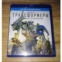 Трансформеры. Эпоха истребления. (2 х Blu-ray) Лицензия