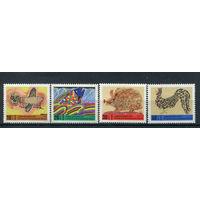 Берлин - 1971г. - Детские рисунки - полная серия, MNH, одна марка с отпечатками [Mi 386-389] - 4 марки