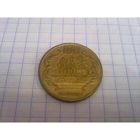 Парагвай 100 гуарани 1993