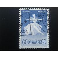 Дания 1962 балет