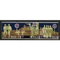 Рождество. Мальта. 1969. Полная серия сцепка 3 марки. Чистые
