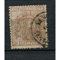 Испания (Республика I) - 1874 - Герб 10С - [Mi.145] - 1 марка. Гашеная.  (Лот 92o)