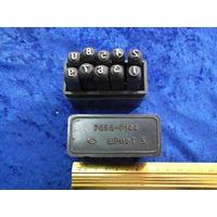 Набор нумераторов по металлу Шрифт 5