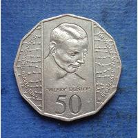 Австралия 50 центов 1995 полковник Данлоп