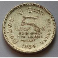 Шри-Ланка 5 рупий, 1984 г.
