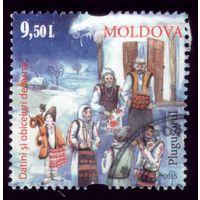 1 марка 2015 год Молдова 942
