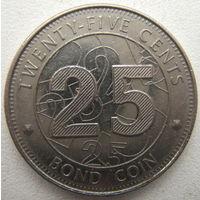Зимбабве 25 центов 2014 г.