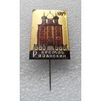 Значок.Рязанский кремль. тяжелый #0534