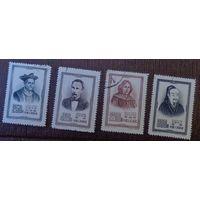 Четыре великих деятеля мировой культуры. Китай. Дата выпуска: 1953-12-30. Полная серия