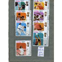 """Куба, ОЛИМПИАДА-80 ,  Серия 8м 1980,   (на """"СКАНЕ"""" справочно приведены номера и цены по Michel)"""
