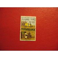 Марка День марки 1970 год Алжир