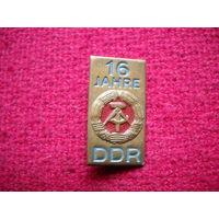 16 лет ГДР