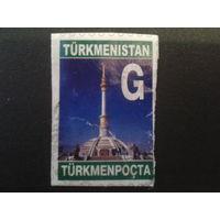 Туркменистан 2003 шпиль здания правительства, 122 м