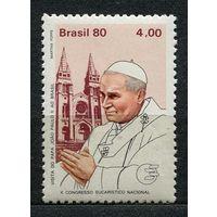 Папа Римский Иоанн Павел II. Бразилия. 1980. Чистая