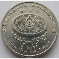Таиланд 2 бата 1995 Y#307 ФАО холдер
