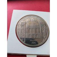 5 рублей Госбанк(пруф холдер,отличная)