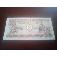 Мозамбик 50 метикалов