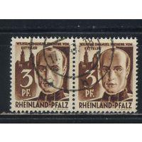 Германия Оккупация Французская зона Рейнланд-Пфальц 1947 Стандарт Пара #2