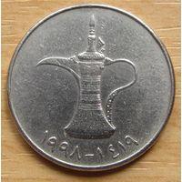 ОАЭ,1дирхам1998г. KM# 6.2
