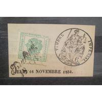 Австрия Имп Газетная 1853 Герб Вырезка #1I
