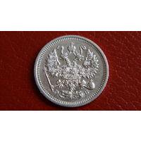 10 Копеек 1912 Российская Империя - Николай II *серебро/биллон -отличное состояние-