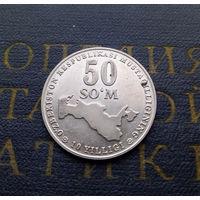50 сумов (сом) 2001 10 лет независимости Узбекистан #02