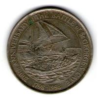 Белиз 2 доллара 1998 . Сент-Джордж Кей.