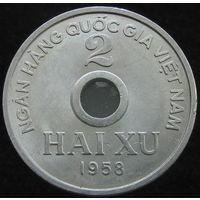 Вьетнам 2 ксу 1958 (2-271)