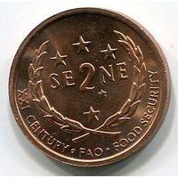 САМОА - 2 СЕНЫ 2000