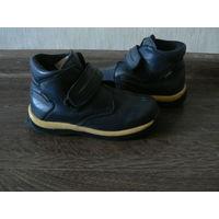 ДЕМИ  Высокие ботиночки KOTOFEY. Натуральная кожа полностью