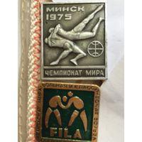 Чемпионат мира по борьбе. Минск 1975