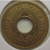 Ливан 1 пиастр 1955 г. В холдере (gk)