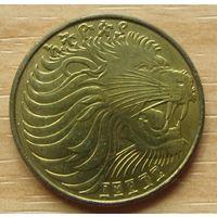 ЭФИОПИЯ-5центов2004г.  Большая голова льва. Магнитная.  KM#44.3